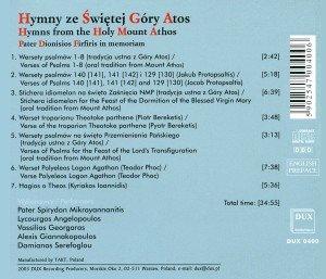 Hymnen vom Heiligen Berg Athos