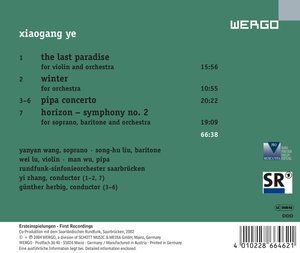 The Last Paradise/Winter/Pipa Concerto/Horiz