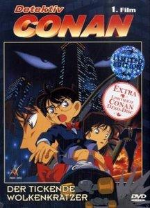 Detektiv Conan - 1. Film: Der tickende Wolkenkratzer