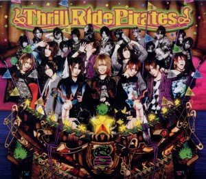 Thrill Ride Pirates (Euro Edit