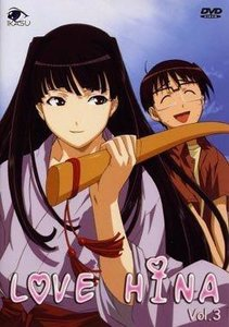 Love Hina (Vol. 3)
