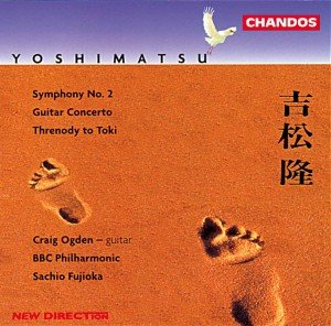 Sinfonie 2/Guitar Concerto/+