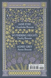 The Bronte Sisters: Three Novels