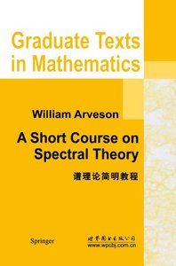 A Short Course on Spectral Theory
