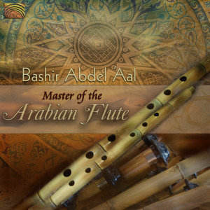 Master Of Arabian Flute