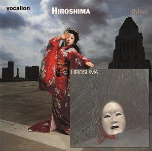 Hiroshima & Odori