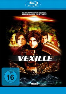 Vexille Special Edition