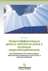 Energoeffektivnye doma v chastnosti doma s nulevym energopotrebl