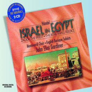 Israel In Egypt (GA)/2 Coronation Hymns