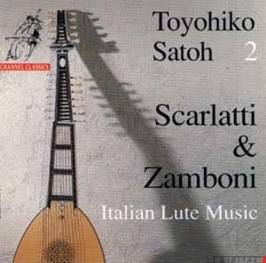18th Century Italian Lute Music (Satoh Vol.2)