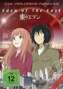 Eden of the East-Das verlorene Paradies (Amaray)