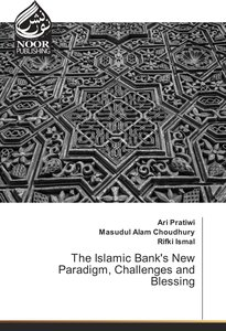 The Islamic Bank\'s New Paradigm, Challenges and Blessing