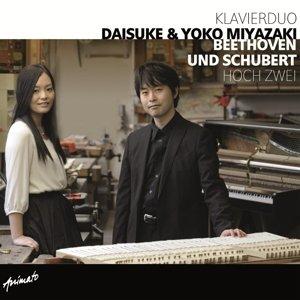 Beethoven Und Schubert-Hoch Zwei
