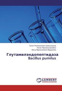 Glutamiljendopeptidaza Bacillus pumilus