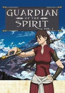 Guardian of the spirit Vol.1