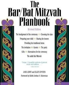 Bar/Bat Mitzvah Planbook, Revised Edition (Revised)