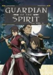 Guardian Of The Sacred Spirit Vol.4