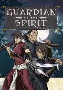 Guardian Of The Sacred Spirit Vol.4