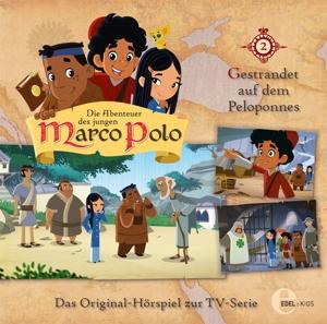 (2)Original HSP TV-Gestrandet Auf Dem Peloponnes - zum Schließen ins Bild klicken