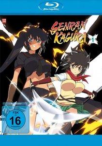 Senran Kagura - Blu-ray 1