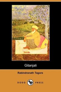 Gitanjali (Dodo Press)