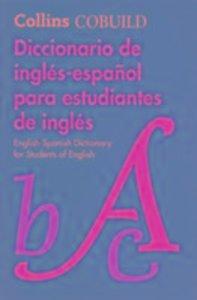 Diccionario de ingles-espanol para estudiantes de ingles