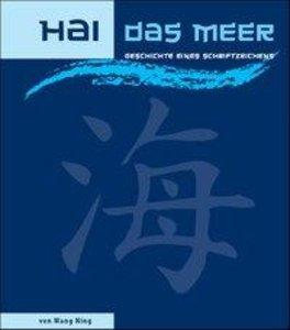 HAI - Das Meer