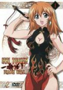 Ikki Tousen - Dragon Girls (Vol. 1)