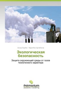 Ekologicheskaya bezopasnost'