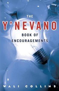 The Y'NEVANO Book of Encouragements