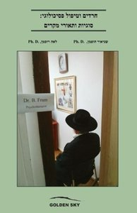 Psychological Treatment and the Haredi Community: Issues and Cas