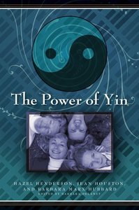 The Power of Yin
