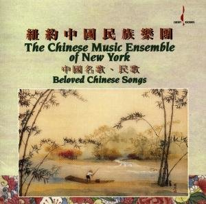 Beloved Chinese Songs