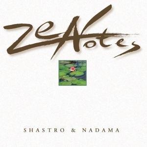 Zen Notes
