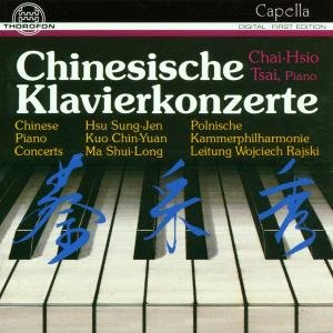 Chinesische Klavierkonzerte