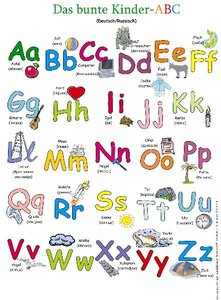 Das bunte Kinder-ABC. Poster Deutsch / Russisch