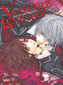 Vampire Knight: Vampire Knight Art Book