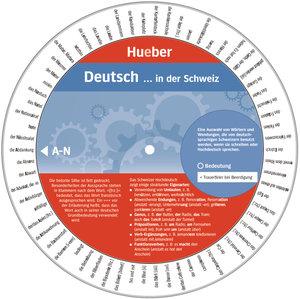 Wheel. Deutsch in der Schweiz. Sprachdrehscheibe