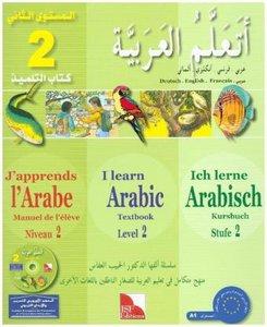 Ich lerne Arabisch 2. Lesebuch