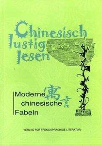 Chinesisch lustig lesen