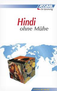 Hindi ohne Mühe. Lehrbuch
