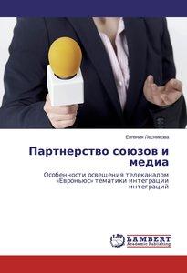 Partnerstvo sojuzov i media