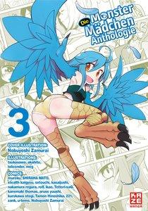 Die Monster Mädchen Anthology 03