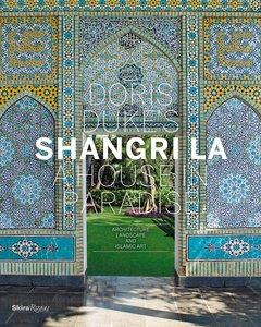 Doris Duke\'s Shangri La
