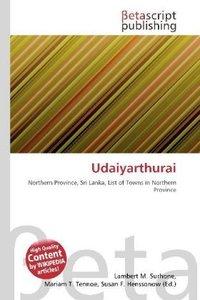 Udaiyarthurai