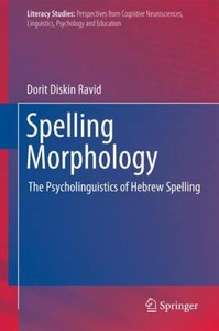 Spelling Morphology