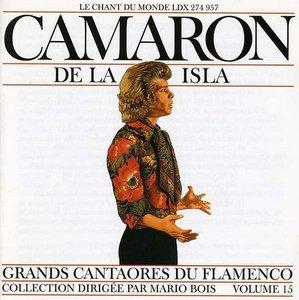 Camaron De La Isla (Flamenco 15)