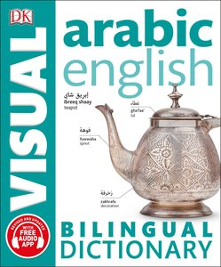 Arabic English Bilingual Visual Dictionary (with audio)