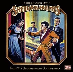 Sherlock Holmes - Folge 32