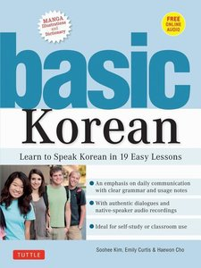 Basic Korean: A Complete Language Course and Pocket Dictionary i